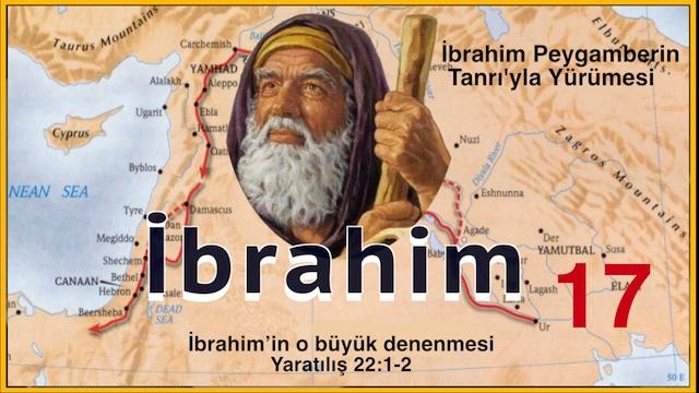 Ibrahim 17
