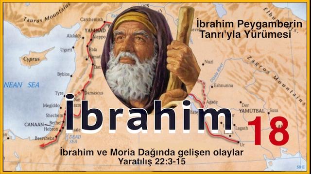 Ibrahim 18