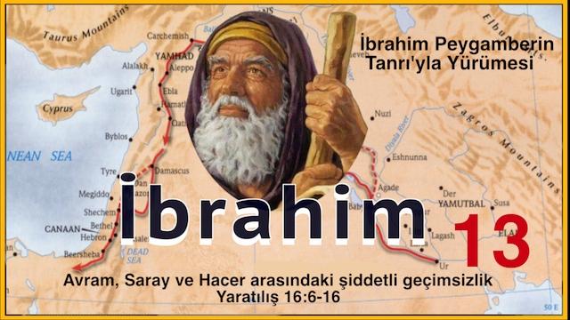Ibrahim 13